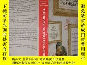 二手書博民逛書店The罕見Book of Useless Information