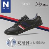 休閒鞋.配色雙線洞洞小白鞋(黑)-大尺碼-FM時尚美鞋-Neu Tral.Subtle