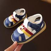 【年終】全館大促女寶寶涼鞋男1-3歲防滑軟底男童0-2包頭公主真皮嬰兒學步鞋子