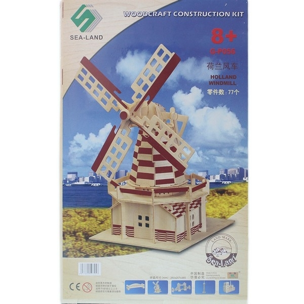 DIY木質拼圖模型 G-P056 荷蘭風車 大4片入/一個入{促199} 木房子模型 木製模型  3D立體拼圖~鑫
