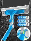 擦玻璃器清潔刷伸縮桿雙面擦窗神器玻璃刷刮清潔清洗【步行者戶外生活館】
