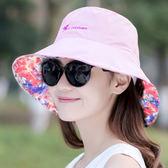 2018新款韓版潮春夏季女士太陽帽戶外防曬帶鋼圈遮陽可折疊布帽子
