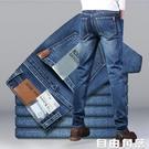 牛仔褲男 夏季薄款彈力寬鬆直筒青年休閒彈力淺色修身男士褲子 自由角落