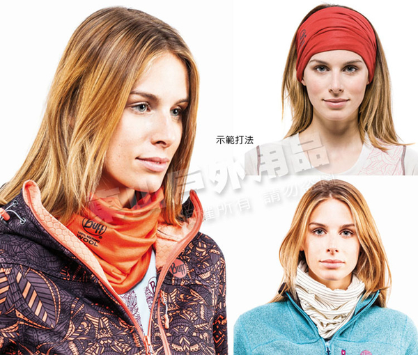 BUFF 115398.622 Adult Wool 保暖魔術頭巾(花紋) 100%美麗諾羊毛 公司貨 東山戶外