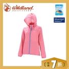 【Wildland 荒野 女 可溶紗環保吸排透氣外套《蜜粉紅》】0A71907/運動外衣/吸濕排汗/夾克/防曬