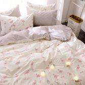 黑五好物節 床上四件套全棉公主風純棉1.8床單被套1.5床笠三件套床上用品4 芥末原創