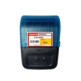 (快出)標簽機 列印機手持便攜式小型熱敏不乾膠手機藍芽wifi條碼二維碼
