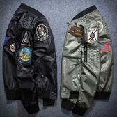 空軍夾克 MA1-帥氣時尚美式徽章飛行員男軍裝外套2色73pf6【巴黎精品】