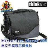 【24期0利率】thinkTANK Mirrorless Mover 30i 微單眼相機包 MM664 (暗灰) 彩宣公司貨 側背攝影包