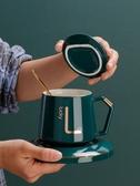 咖啡杯碟套裝精致的咖啡杯歐式小奢華小杯子北歐ins風陶瓷馬克杯套裝帶蓋勺碟 雲朵走走