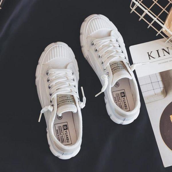 軟妹板鞋女港風超火復古帆布鞋子韓版學生