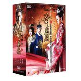 【限量特價】奇皇后 DVD 雙語版 (河智苑/池昌旭/朱鎮模)