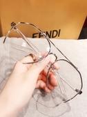 YTK 子韜眼鏡框韓版男女2019防輻射平光鏡百搭墨鏡大框架顯瘦