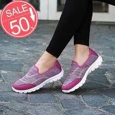 丁果、大尺碼女鞋35-42►細條紋飛織網布輕量厚㡳休閒鞋*6色