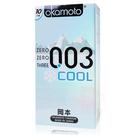 OKAMOTO 岡本OK 衛生套 003 保險套 COOL 冰炫極薄 10片裝【DDBS】