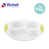 日本Richell利其爾TLI寶寶套餐盤 寶寶餐具 輔食餐具