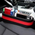 汽車收納盒座椅夾縫中控車載縫隙儲物盒車內多功能通用置物盒用品 麥琪精品屋