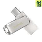 SanDisk 64GB 64G Ultra Luxe TYPE-C【SDDDC4-64G】OTG USB 3.1 雙用隨身碟