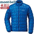 Mont-Bell 1101493_PR...