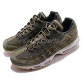 Nike Air Max 95 SE Olive Canvas 綠 軍綠 麂皮鞋面 氣墊 男鞋 復古慢跑鞋【PUMP306】 AJ2018-300