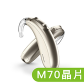 """Phonak峰力助聽器 Naida M70-SP 強力型藍牙助聽器""""峰力""""氣導式助聽器(未滅菌)"""