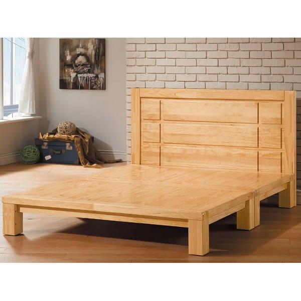 床架 床台 CV-156-1 宙斯原木色5尺實木床台 (不含床墊) 【大眾家居舘】