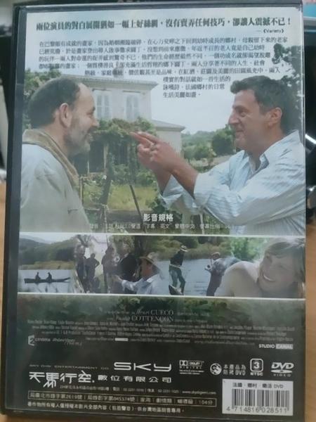 挖寶二手片-0B04-021-正版DVD-電影【法國 鄉村 樂活】-丹尼爾奧圖 尚皮耶達胡桑 尚貝克(直購價)