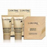 LANCOME蘭蔻 絕對完美雙玫瑰修護晚霜5mlx2+活化柔膚露1.5mlx12