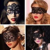 女王蕾絲鏤空面具黑色性感情趣眼罩女包郵 LQ5389『小美日記』