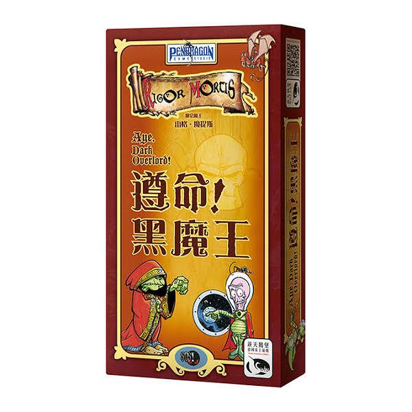『高雄龐奇桌遊』 遵命 黑魔王 OVERLORD 繁體中文版 正版桌上遊戲專賣店