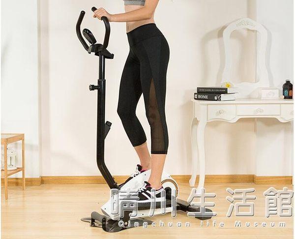 多功能踏步機家用減肥機慢跑迷你橢圓機跑步機踩踏板機健身器材 晴川生活館 igo