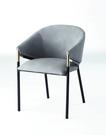【南洋風休閒傢俱】餐椅系列- B2350A01皮餐椅 鐵藝扶手美式餐椅 CX933-2