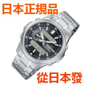 免運費 日本正規貨 CASIO LINEAGE  太陽能電波手錶 時尚男錶 藍寶石玻璃 LCW-M600D-1BJF