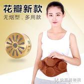 艾灸盒隨身灸純銅無煙家用家庭式宮寒婦科腰腹部多用全身 快意購物網