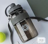 水杯-超大容量塑料水杯女便攜帶吸管學生戶外運動健身水壺男杯子2000ml 快速出貨