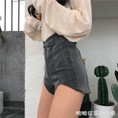 春季新款百搭彈力褲顯瘦熱褲不規則高腰緊身牛仔短褲女潮 簡而美