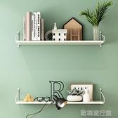 墻上置物架免打孔置物板廚房層板壁掛式架子墻面墻壁書架一字隔板 【母親節優惠】