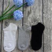 317【HIROSAWA】除菌清涼船襪-男款(3雙組)
