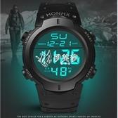 戶外手錶 時尚商務數字學生手錶男運動多功能夜光LED戶外運動電子手錶 京都3C