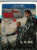 挖寶二手片-Q01-227-正版BD【明日邊界 3D單碟 有外紙盒】-藍光電影(直購價)