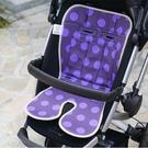 C&D宅一起 CREATIVE DAY 嬰兒專用涼感墊推車涼墊(摩登紫)+日本專利保冰袋[衛立兒生活館]