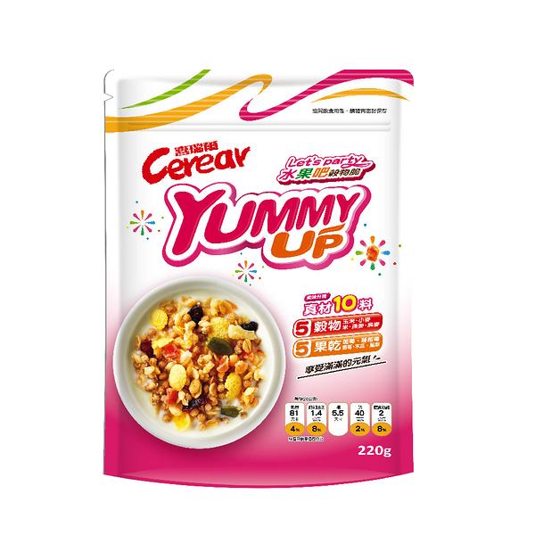 喜瑞爾-Yummy Up水果吧穀物脆220g