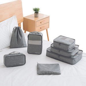 PUSH!旅遊用品旅行收納袋行李箱衣物收納包(7件套)藍色S51-2藍色