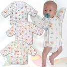 台灣製DODOE護手紗布衣 和尚服 專櫃高支線印花 新生兒 護肚 嬰兒嬰兒服 寶寶內衣【GA0032】