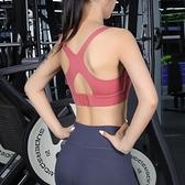運動背心 運動內衣女聚攏無鋼圈專業美背速干薄款瑜伽文胸聚攏跑步健身背心
