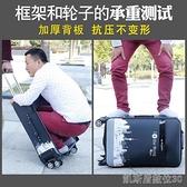 學生韓版拉桿箱男大容量密碼箱26寸帆布行李箱女防水皮箱YYJ 新年優惠