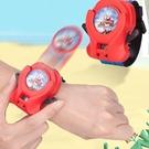 玩具手錶 奧特曼玩具兒童電子手表玩具學生發射器卡通飛碟男生女孩電子表【快速出貨八折優惠】