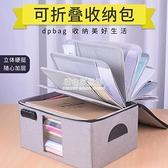 證件包 密碼款 證件收納包旅行便攜整理大容量箱寶寶家庭文件多層家用多功能證書 NMS初色家居館