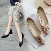 丁果、大尺碼女鞋34-46►2019春百搭簡約素面造型尖頭中跟鞋子*3色