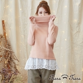 【Tiara Tiara】激安 翻摺高領緹花下襬拼接長袖上衣(粉/綠/藍)